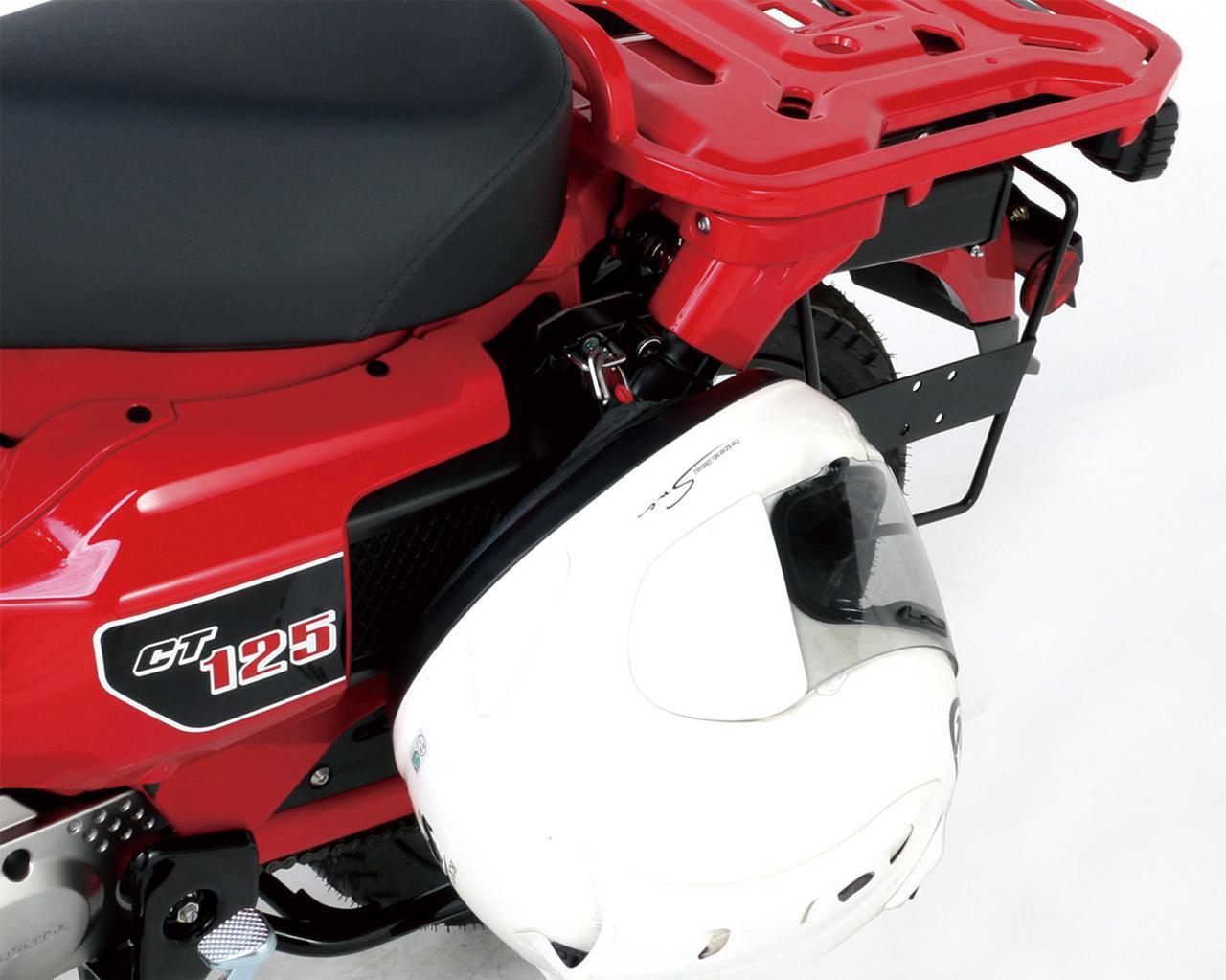 画像: ハンターカブの、シートオープンと一体になっているヘルメットロックを別体式に、使い勝手を向上させる。 価格:3520円(税込)