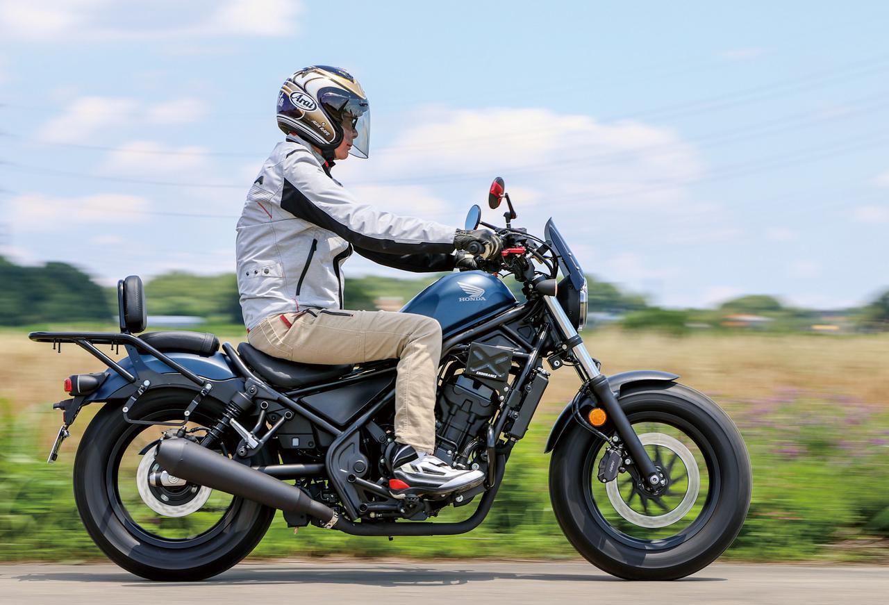 画像: ▲ストリートバイクとしてのファッション性とツーリングバイクとしての実用性を高めてくれるのがエンデュランスのレブル用アイテム。ノーマルとはひと味違った自分だけのレブルに仕上げられる。