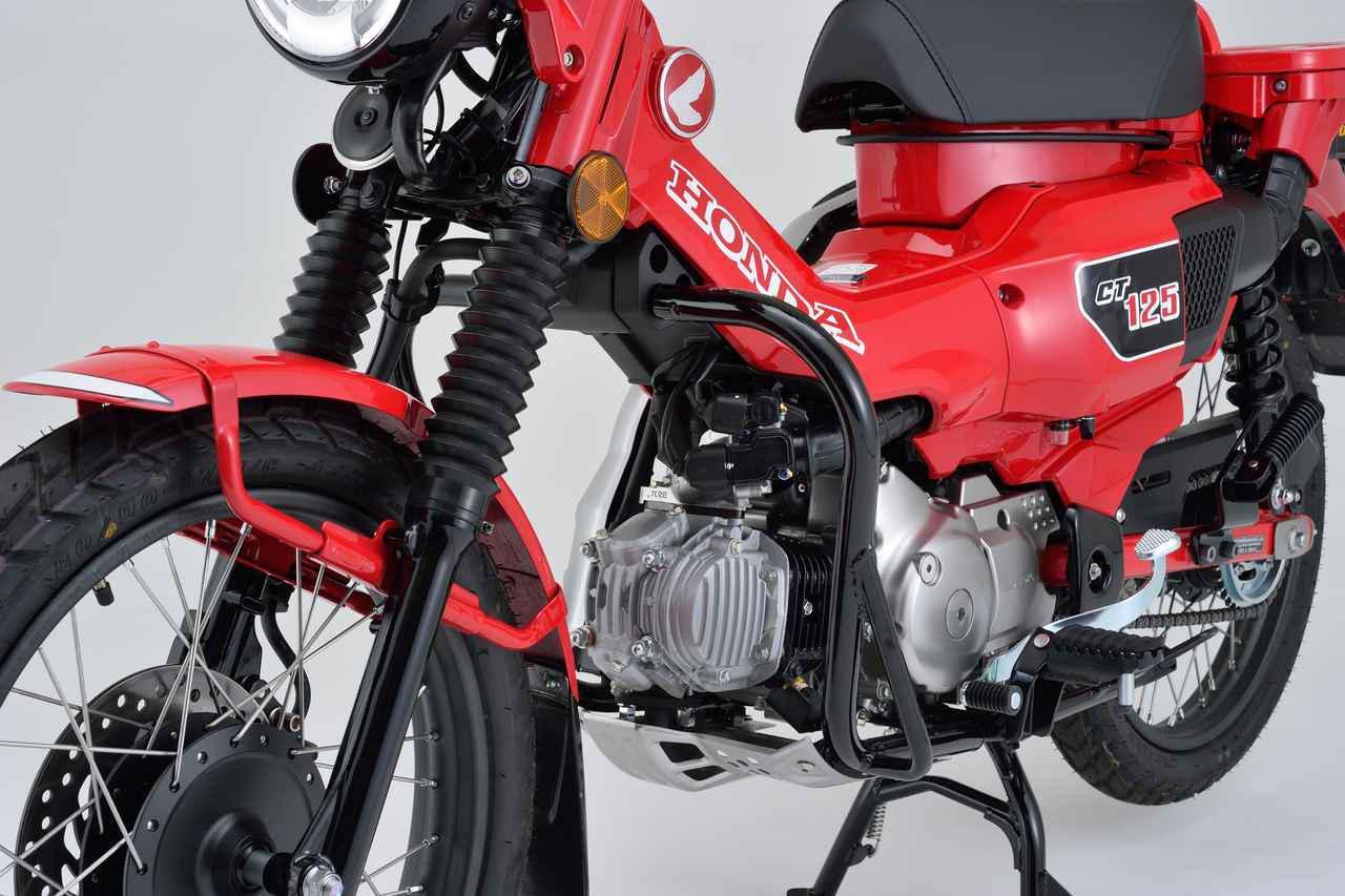 画像: 【カスタム】ホンダ CT125・ハンターカブをよりタフネス仕様にするデイトナの「パイプエンジンガード」 - webオートバイ