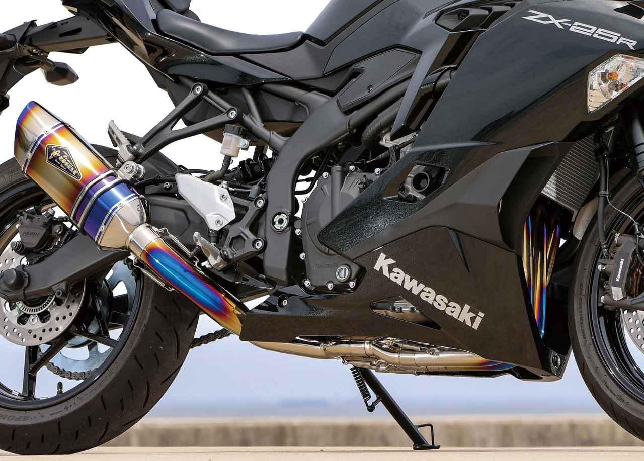 画像: r's gear/Ninja ZX-25R/SE/SE KRT EDITION('20〜)用 ワイバン リアルスペック フルエキゾースト マフラー メーカー希望小売価格(税込):20万3500円(チタンポリッシュ)/20万9000円(チタンドラッグブルー)