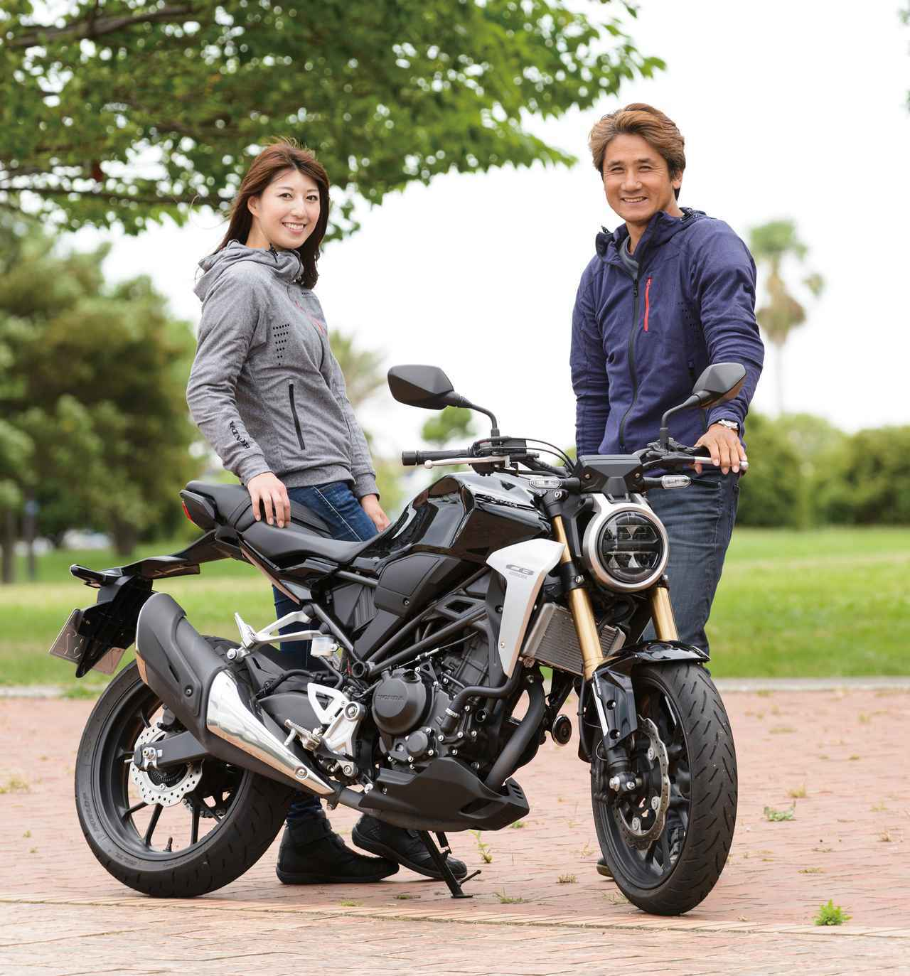 画像: 【インプレ】ホンダ「CB250R」 伊藤真一のロングラン研究所 - webオートバイ