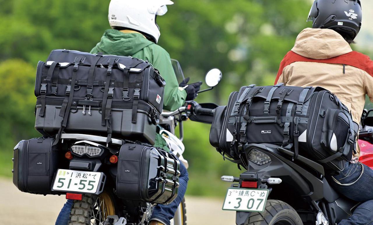 画像: 国内メーカー6社の大型バッグ20選 キャンプにもぴったり! - webオートバイ