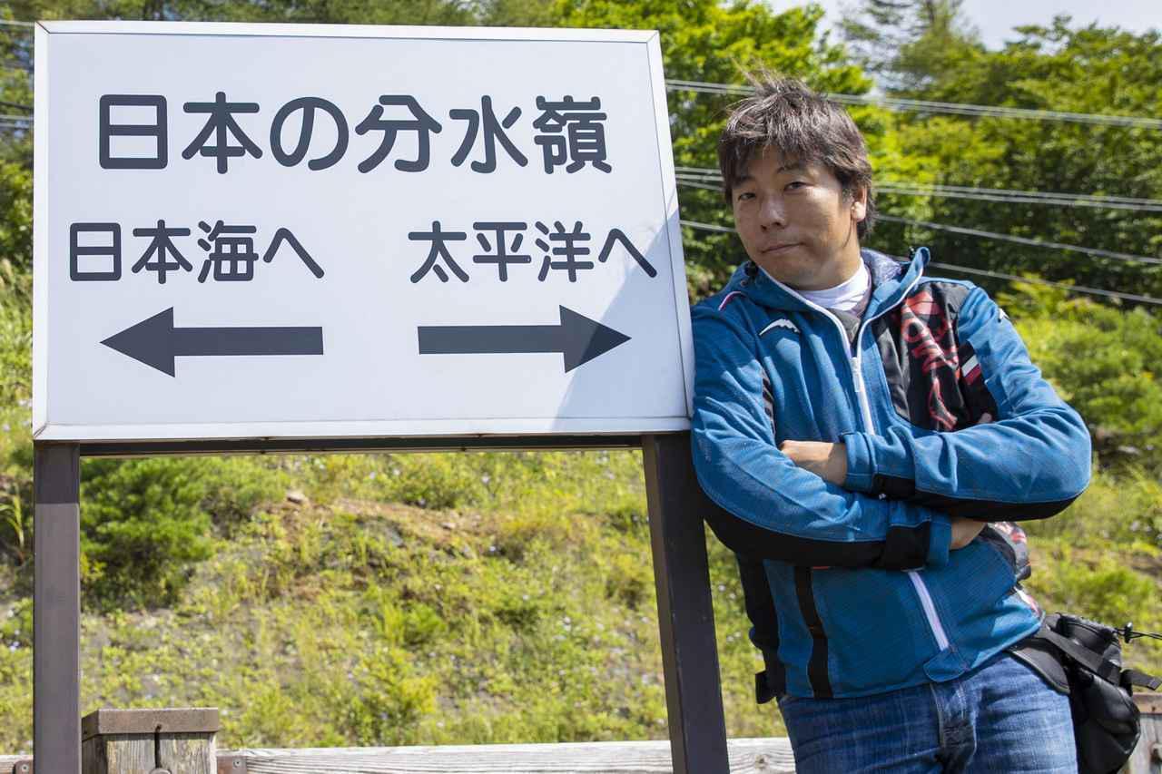 画像: 中村浩史が選ぶ2021年のナンバーワン・バイク 【ジャパン・バイク・オブ・ザ・イヤー 2021 直前企画】
