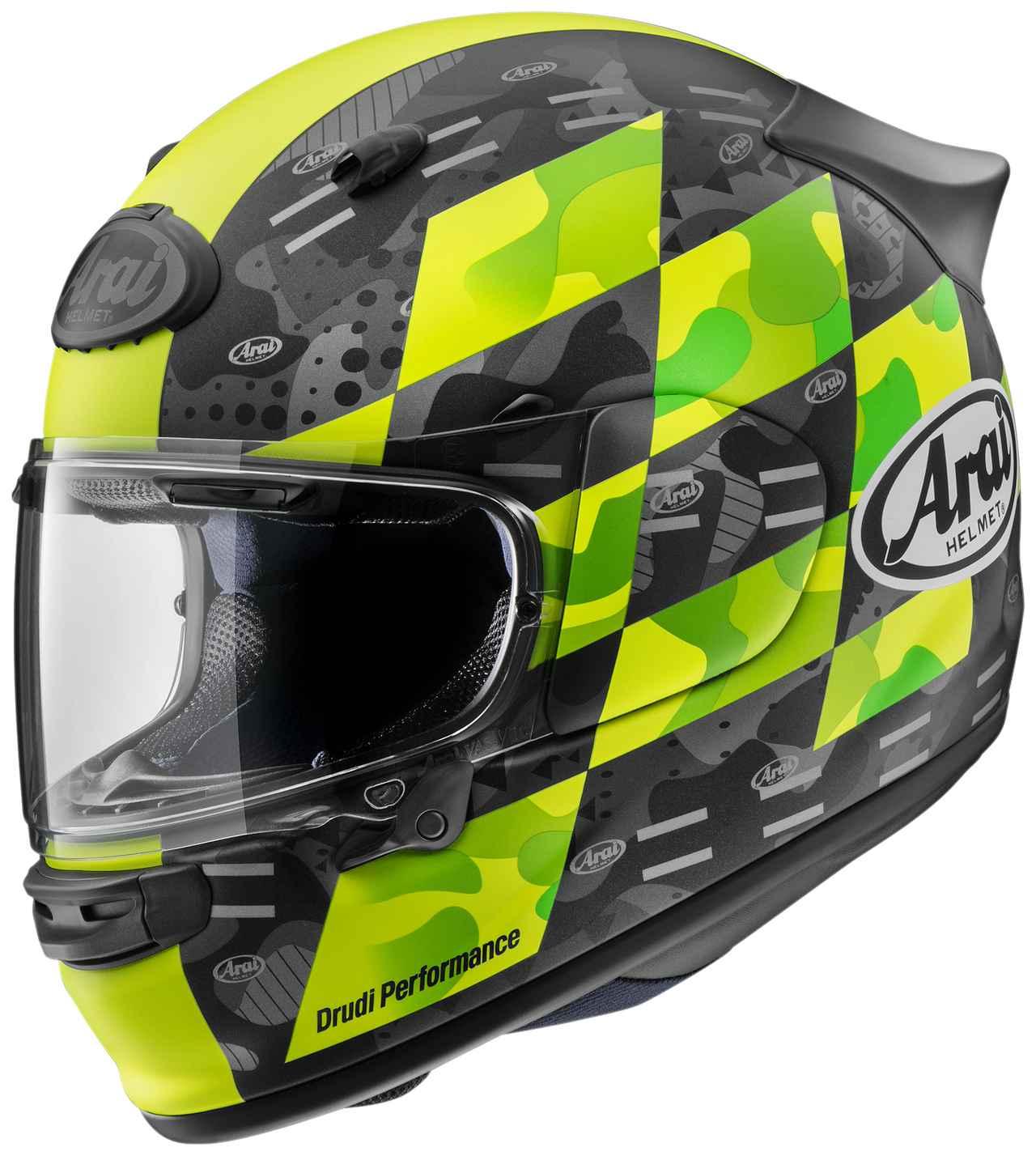 画像9: アライの最新ヘルメット・アストロGXに新たなグラフィックモデル「チェッカー」が登場! カラーは3色の設定