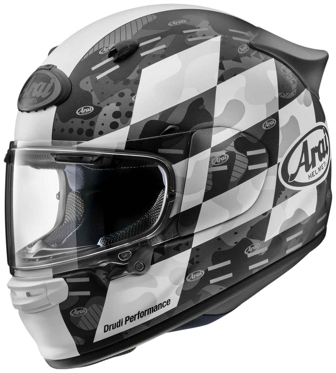 画像10: アライの最新ヘルメット・アストロGXに新たなグラフィックモデル「チェッカー」が登場! カラーは3色の設定