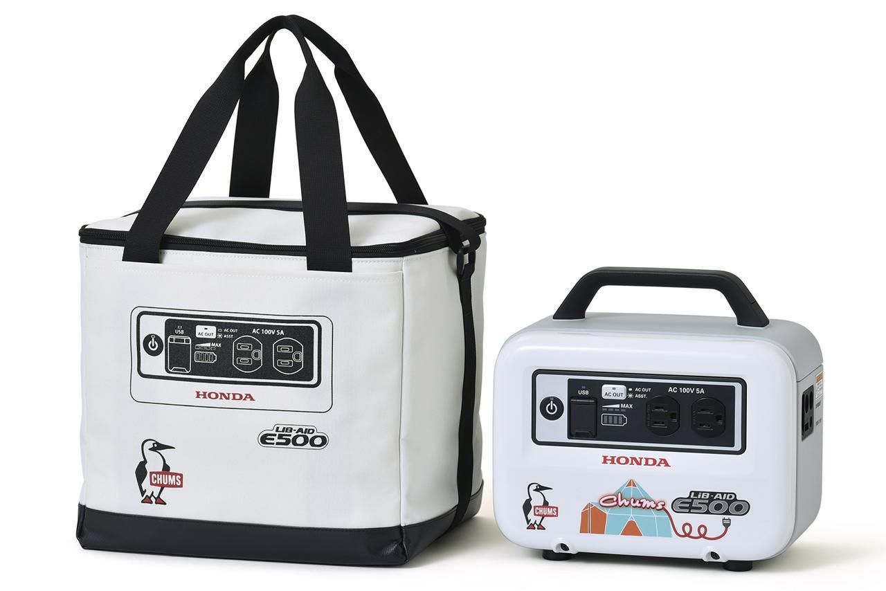 画像6: ホンダ×チャムスのコラボ蓄電機がかわいい! キャンプで活躍、しかも映えるポータブル電源「リベイド E500×CHUMS」が発売
