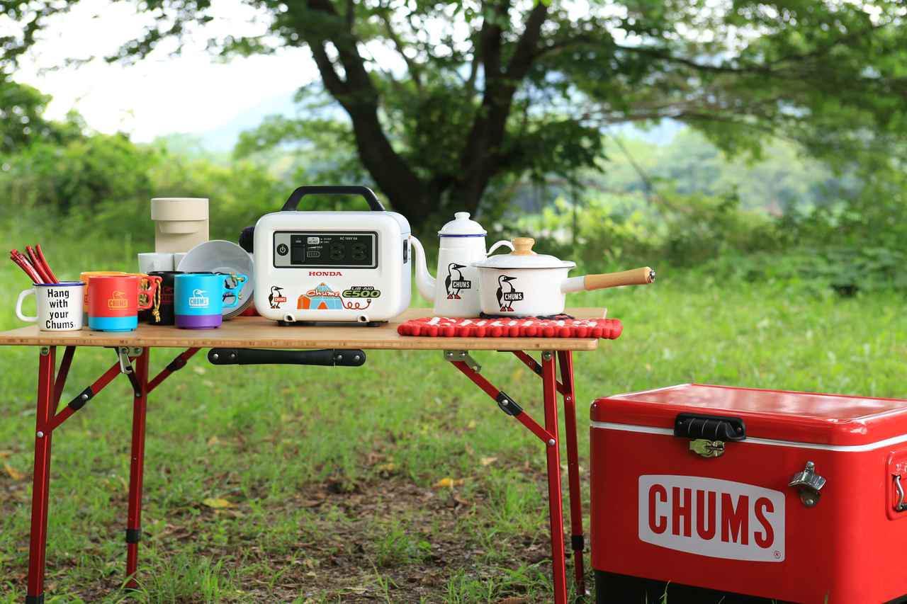 画像4: ホンダ×チャムスのコラボ蓄電機がかわいい! キャンプで活躍、しかも映えるポータブル電源「リベイド E500×CHUMS」が発売