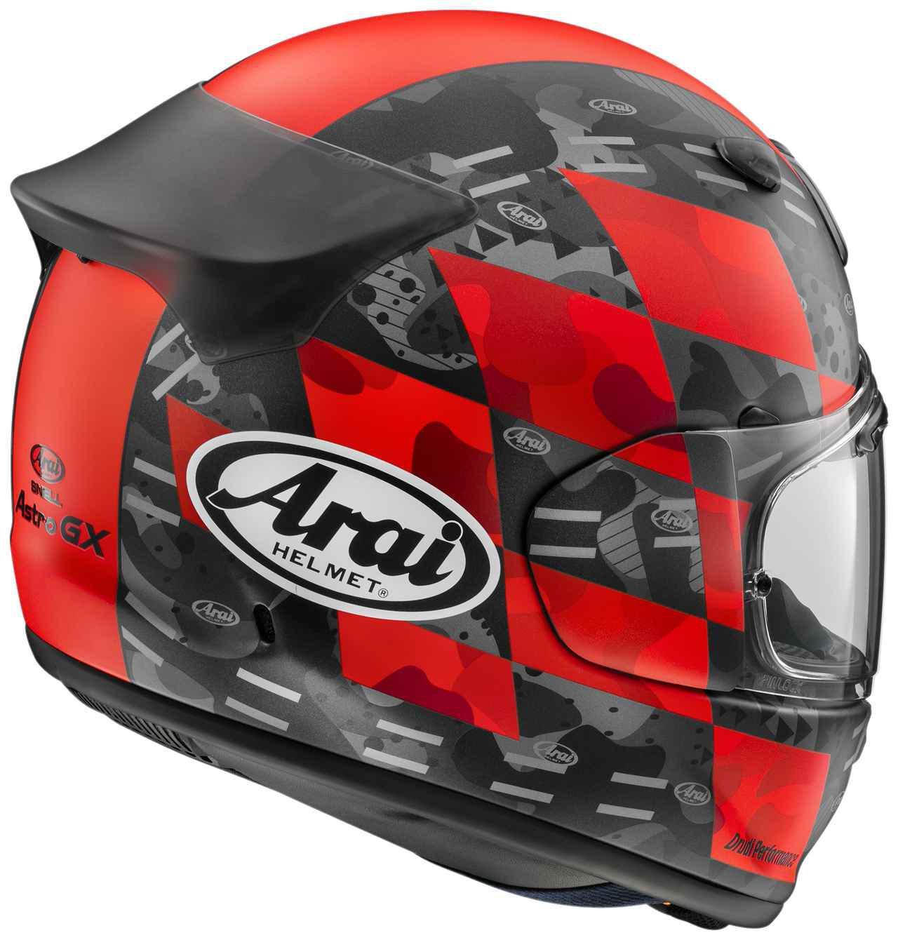 画像2: アライの最新ヘルメット・アストロGXに新たなグラフィックモデル「チェッカー」が登場! カラーは3色の設定