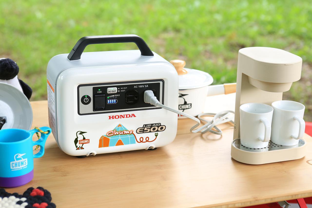 画像3: ホンダ×チャムスのコラボ蓄電機がかわいい! キャンプで活躍、しかも映えるポータブル電源「リベイド E500×CHUMS」が発売