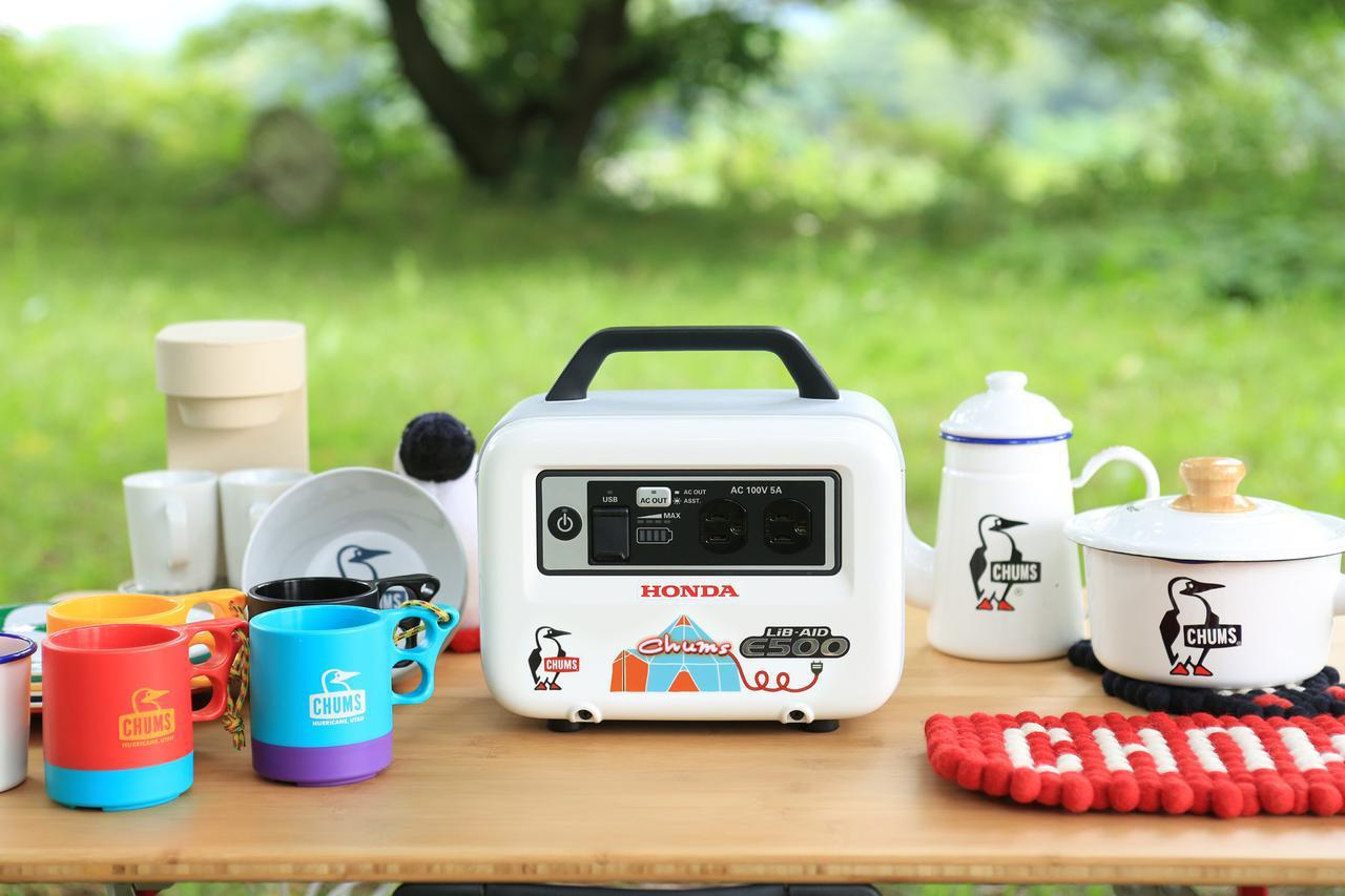 画像5: ホンダ×チャムスのコラボ蓄電機がかわいい! キャンプで活躍、しかも映えるポータブル電源「リベイド E500×CHUMS」が発売