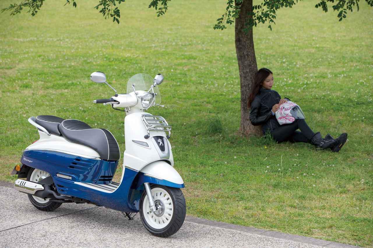画像: 【インプレ】プジョー「ジャンゴ125エバージョンABS」 - webオートバイ