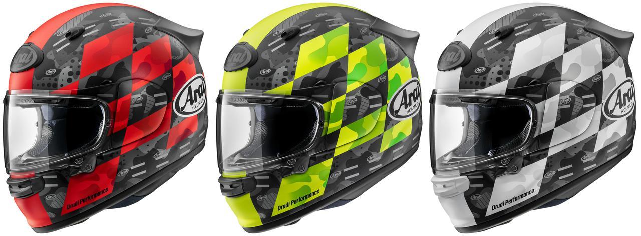 画像7: アライの最新ヘルメット・アストロGXに新たなグラフィックモデル「チェッカー」が登場! カラーは3色の設定