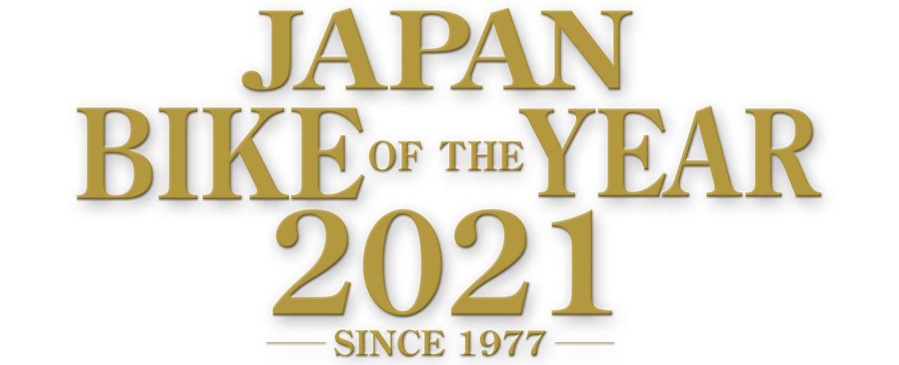 画像: ▶▶▶画像をクリックして投票案内へ www.autoby.jp