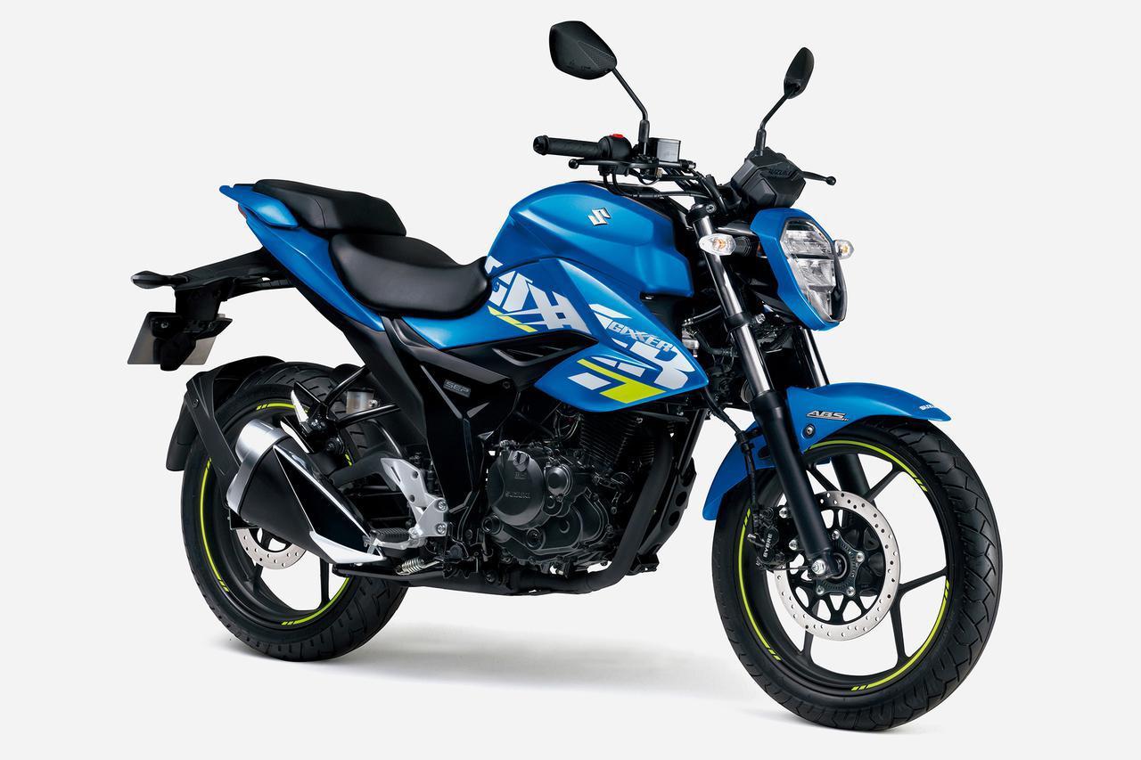 画像: SUZUKI GIXXER 150 2021年モデル 総排気量:154cc エンジン形式:空冷4ストSOHC2バルブ単気筒 シート高:795mm 車両重量:139kg 2021年モデルの発売日:2021年3月24日 税込価格:35万2000円