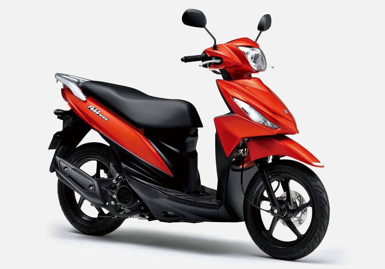 画像: SUZUKI Address 110 SPECIAL EDITION 総排気量:112cc エンジン形式:強制空冷4ストSOHC2バルブ単気筒 シート高:755mm 車両重量:100kg 発売日:2021年8月6日 税込価格:22万5500円