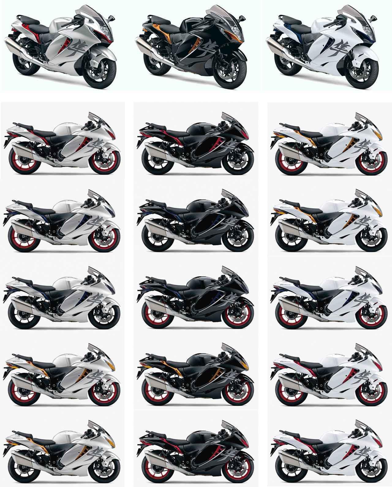 画像: スズキ新型「ハヤブサ」は選べる18色! スズキ初のカラーオーダープランとは? - webオートバイ