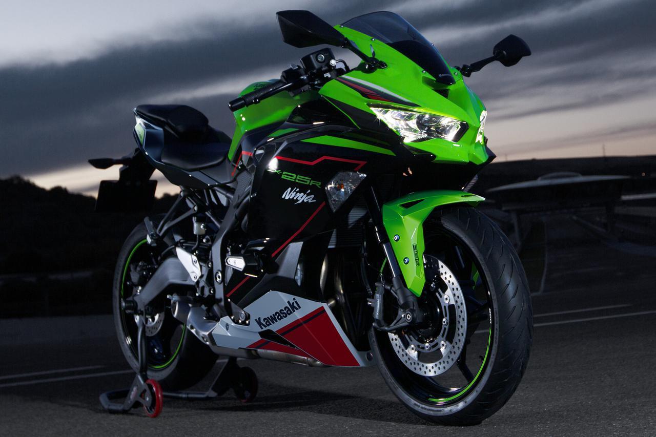 画像: 【人気カラー投票】カワサキ「Ninja ZX-25R」2022年モデル - webオートバイ