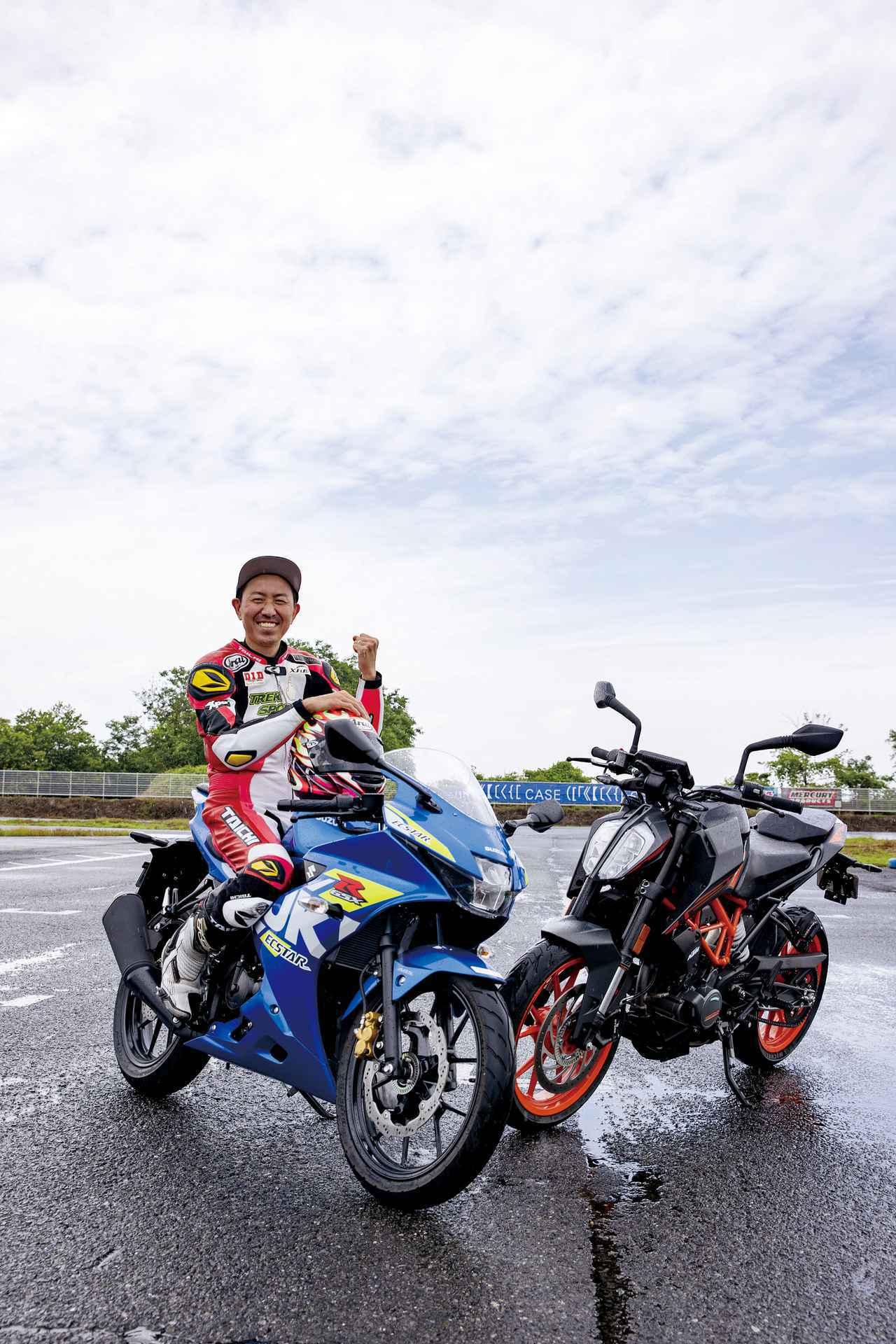 画像2: 福田充徳さんがサーキット試乗したのは「GSX-R125」と「125 DUKE」