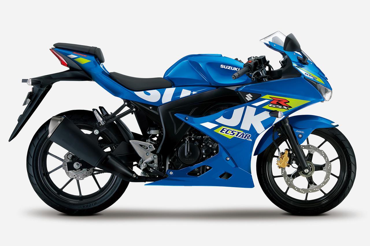 画像1: チュートリアル福田充徳さんが原付二種スポーツバイクを比較 スズキ「GSX-R125」KTM「125 DUKE」ホンダ「CB125R」