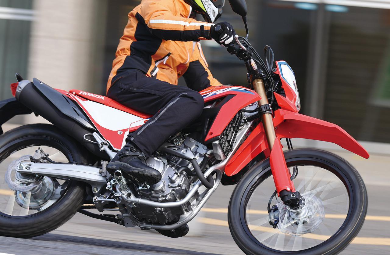 画像: 【インプレ】ホンダ「CRF250L」(2021年・太田安治) - webオートバイ
