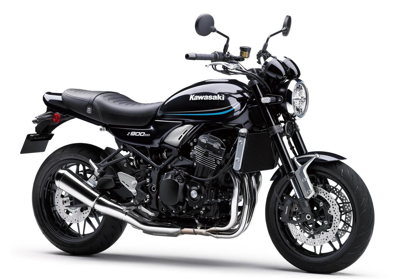 Images : 5番目の画像 - 【写真6枚】カワサキ「Z900RS」2022年・欧州仕様 - webオートバイ