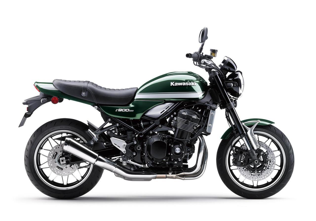 Images : 4番目の画像 - 【写真6枚】カワサキ「Z900RS」2022年・欧州仕様 - webオートバイ