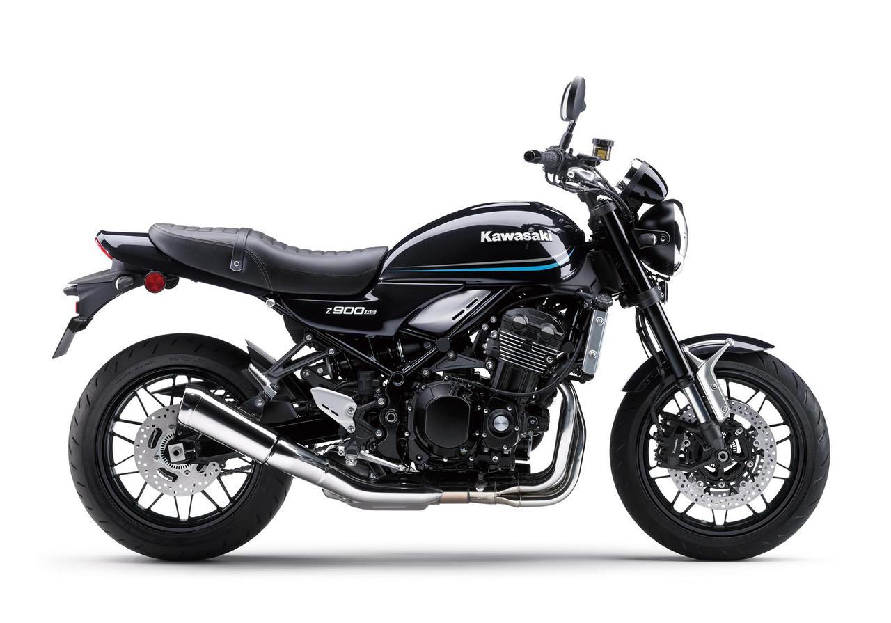 Images : 6番目の画像 - 【写真6枚】カワサキ「Z900RS」2022年・欧州仕様 - webオートバイ