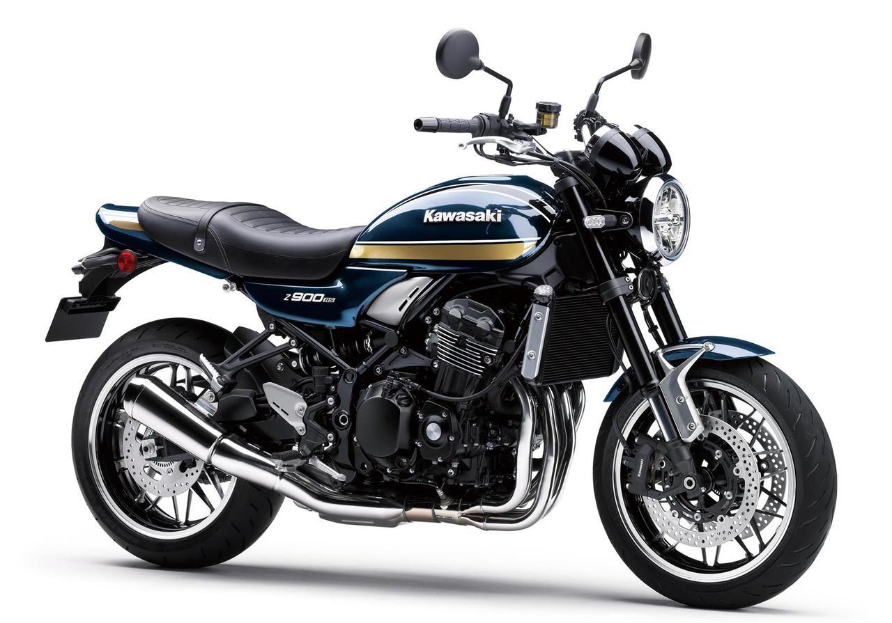 Images : 1番目の画像 - 【写真6枚】カワサキ「Z900RS」2022年・欧州仕様 - webオートバイ