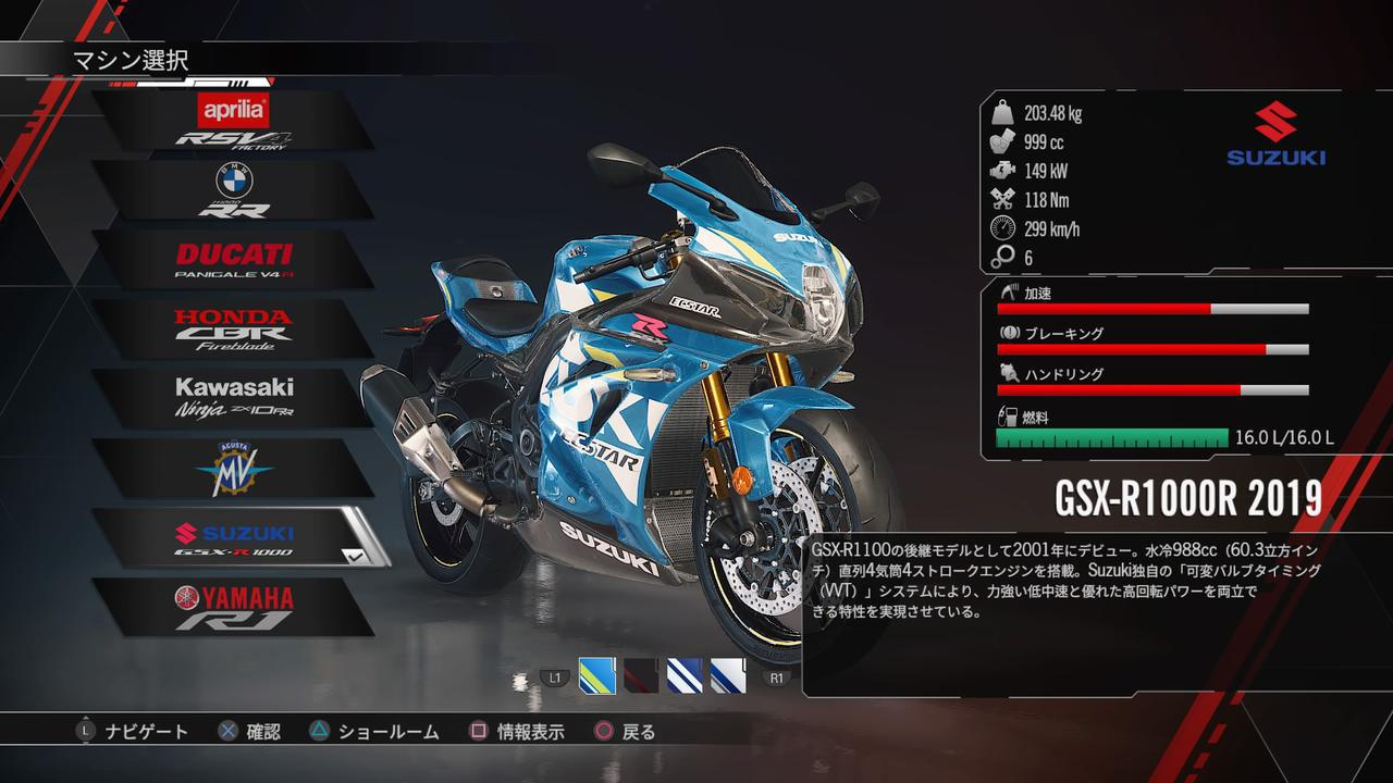 画像: SUZUKI GSX-R1000R 2019