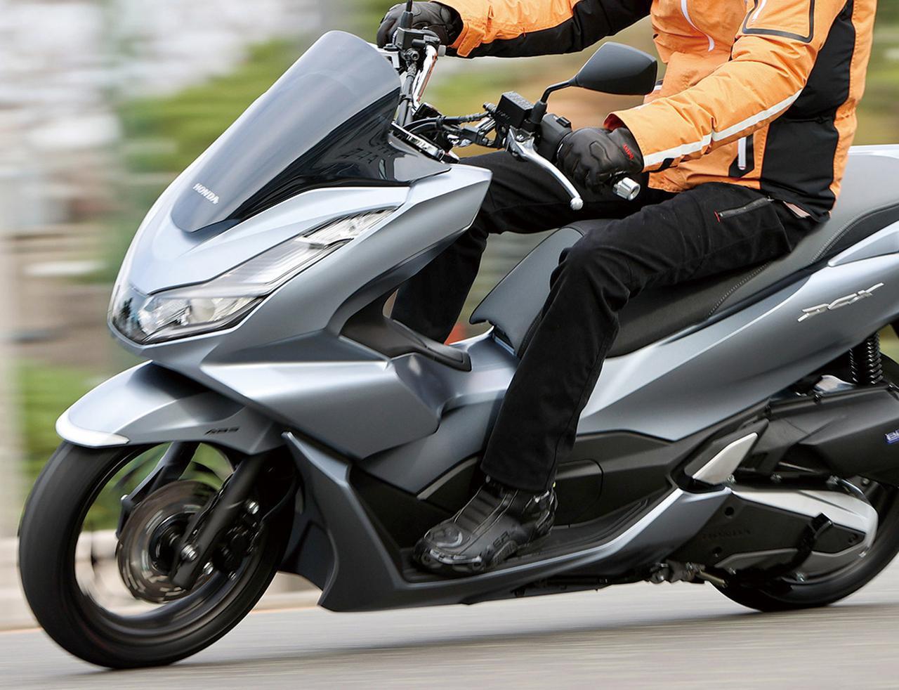 画像: ホンダ「PCX」「PCX160」試乗インプレ/新型PCXシリーズの乗り心地や装備を徹底解説(2021年) - webオートバイ