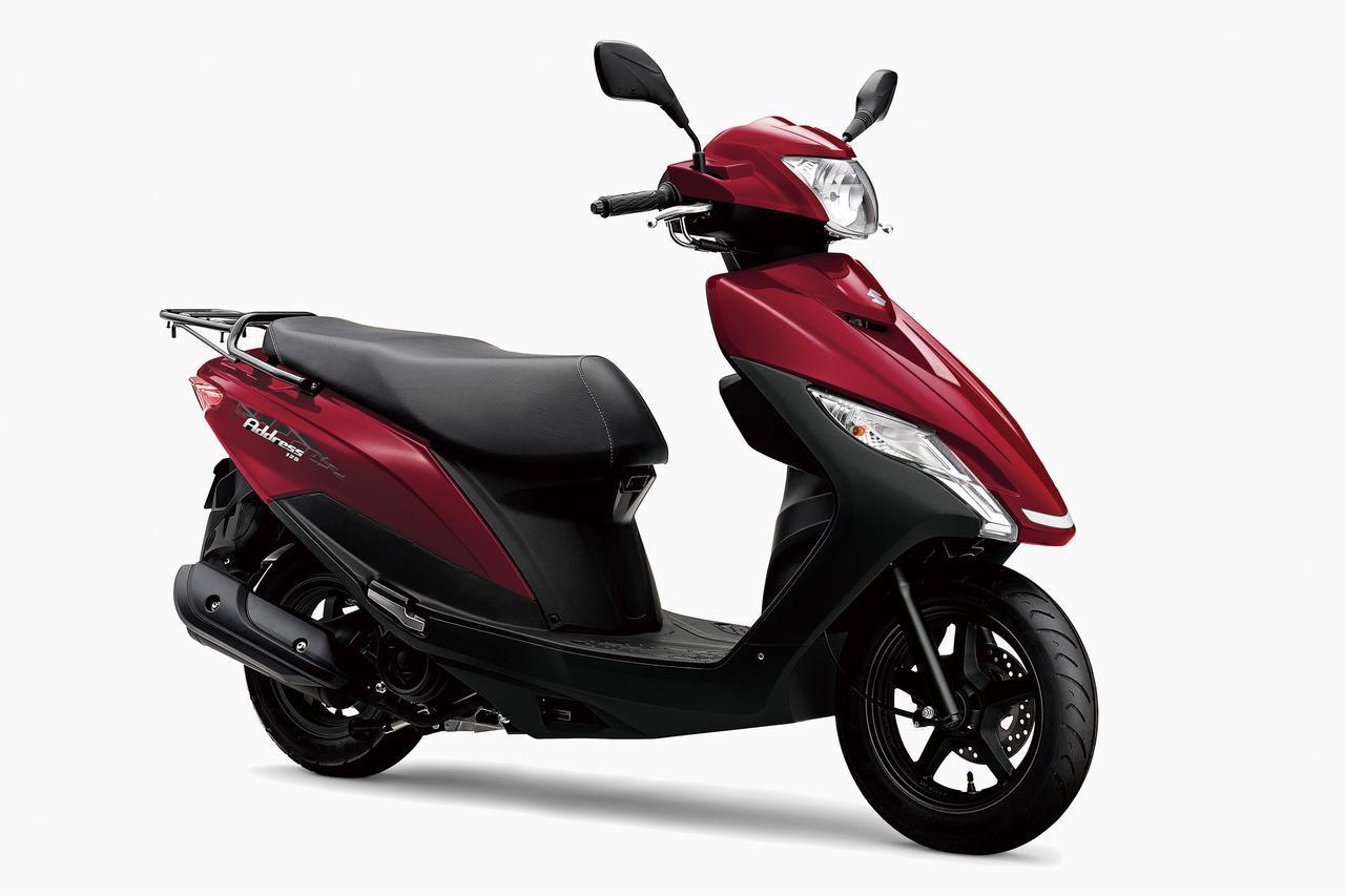 画像: SUZUKI ADDRESS 125 総排気量:124cc エンジン形式:空冷4ストSOHC2バルブ単気筒 シート高:745mm 車両重量:109kg 税込価格:22万5500円