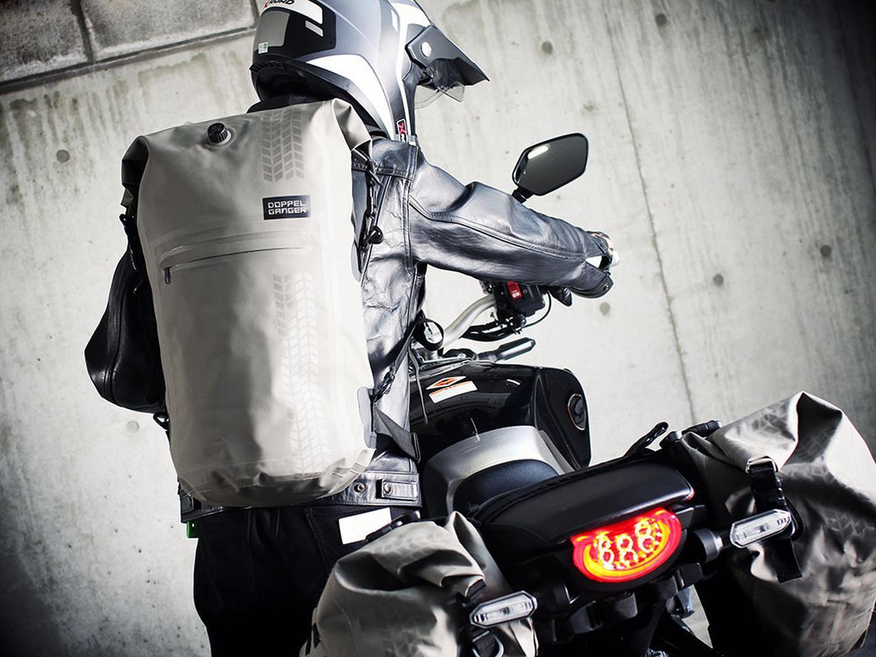 画像: シートバッグとしても使えるドッペルギャンガーの「ターポリンデイパック」に新色が登場! - webオートバイ