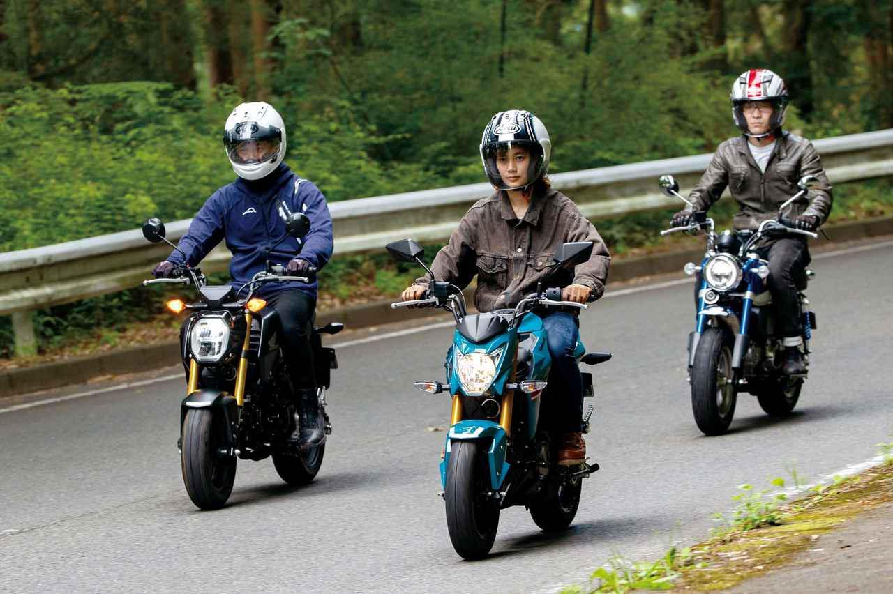 画像2: 走って面白い!そして何より…愛らしさってレジャーバイクの特権です!