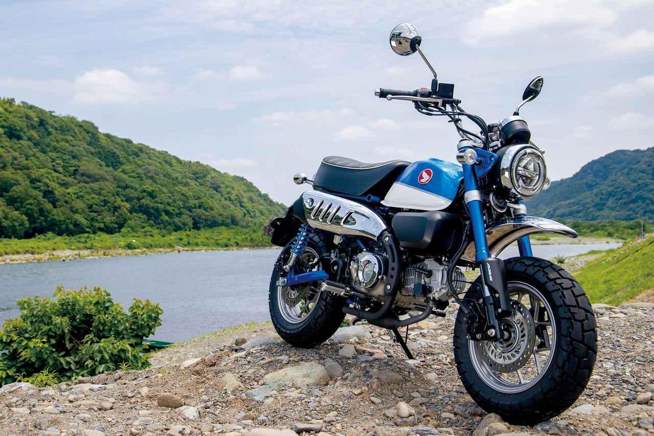 画像: Honda Monkey125〈ABS〉 総排気量:124cc エンジン形式:空冷4ストOHC単気筒 シート高:775mm 車両重量:105kg/107kg(ABS仕様) 税込価格:40万7000円 / 44万円(ABS仕様)