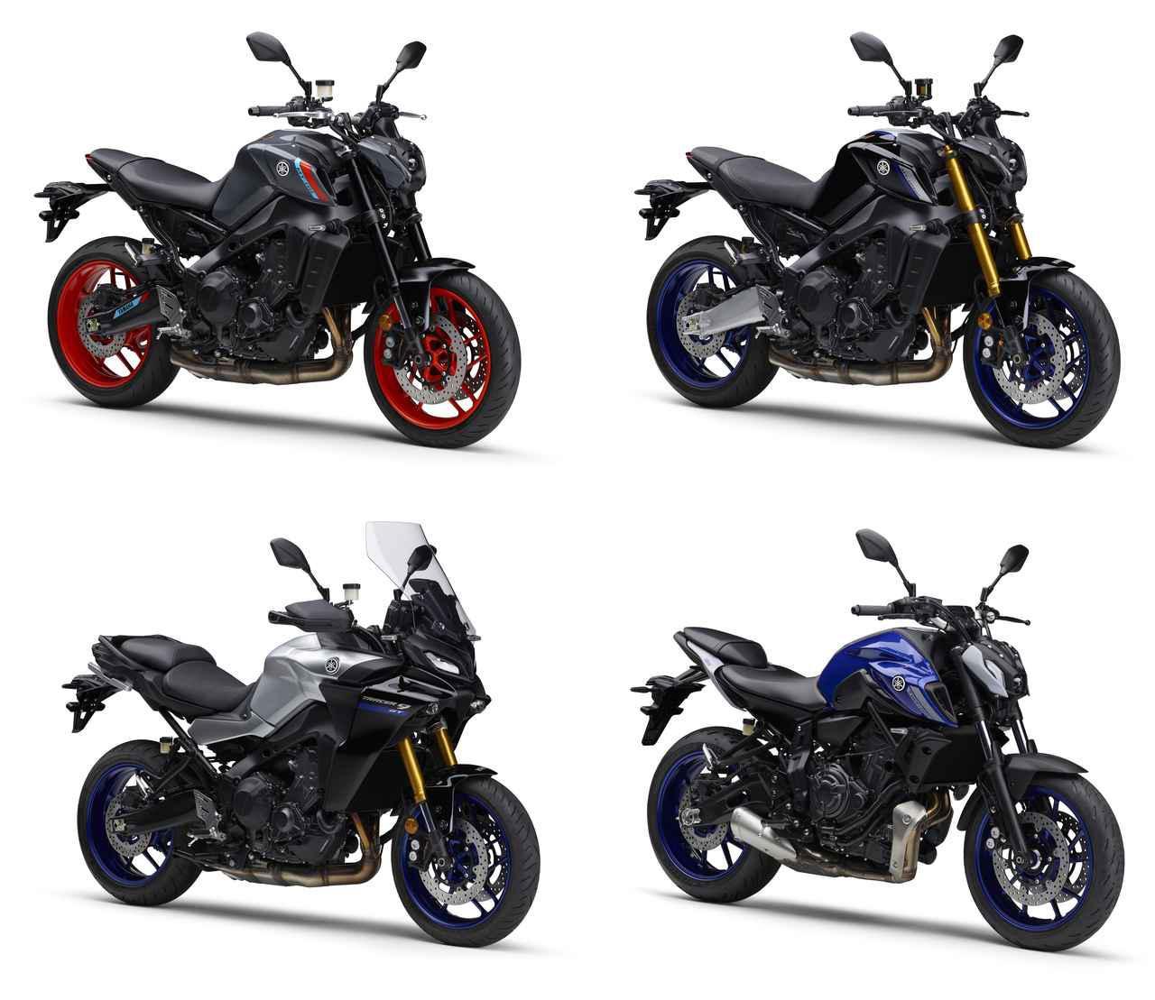 画像: ヤマハが新型MT-07/MT-09/MT-09 SP/トレーサー9 GTの国内モデルを一挙発表! 発売日はいつ? 価格はいくら?【まとめ】 - webオートバイ