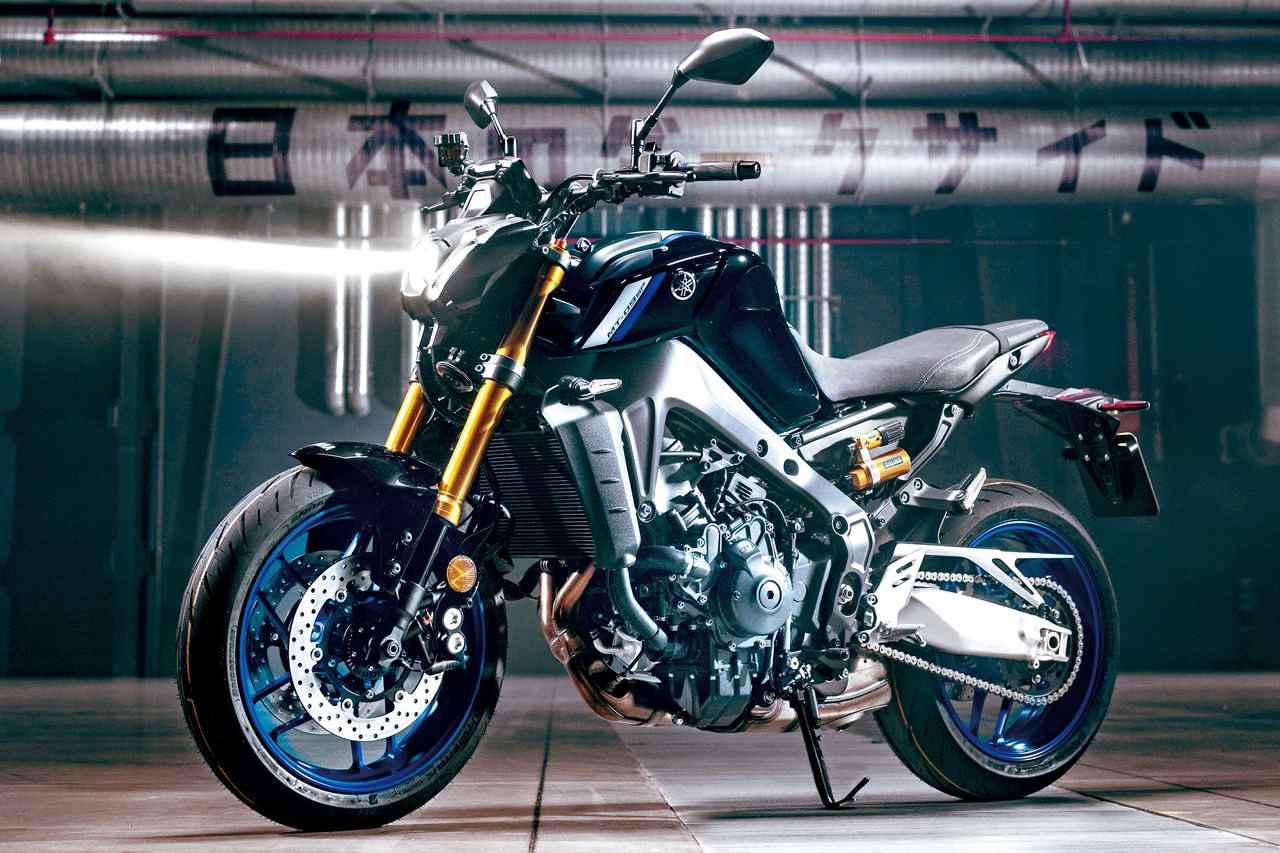 画像: YAMAHA MT-09 ABS / SP (写真はSP) 総排気量:888cc エンジン形式:水冷4ストDOHC4バルブ並列3気筒 シート高:825mm 車両重量:189kg/190kg 発売日:STD 2021年8月26日 /  SP 2021年7月28日 税込価格:STD 110万円 / SP 126万5000円