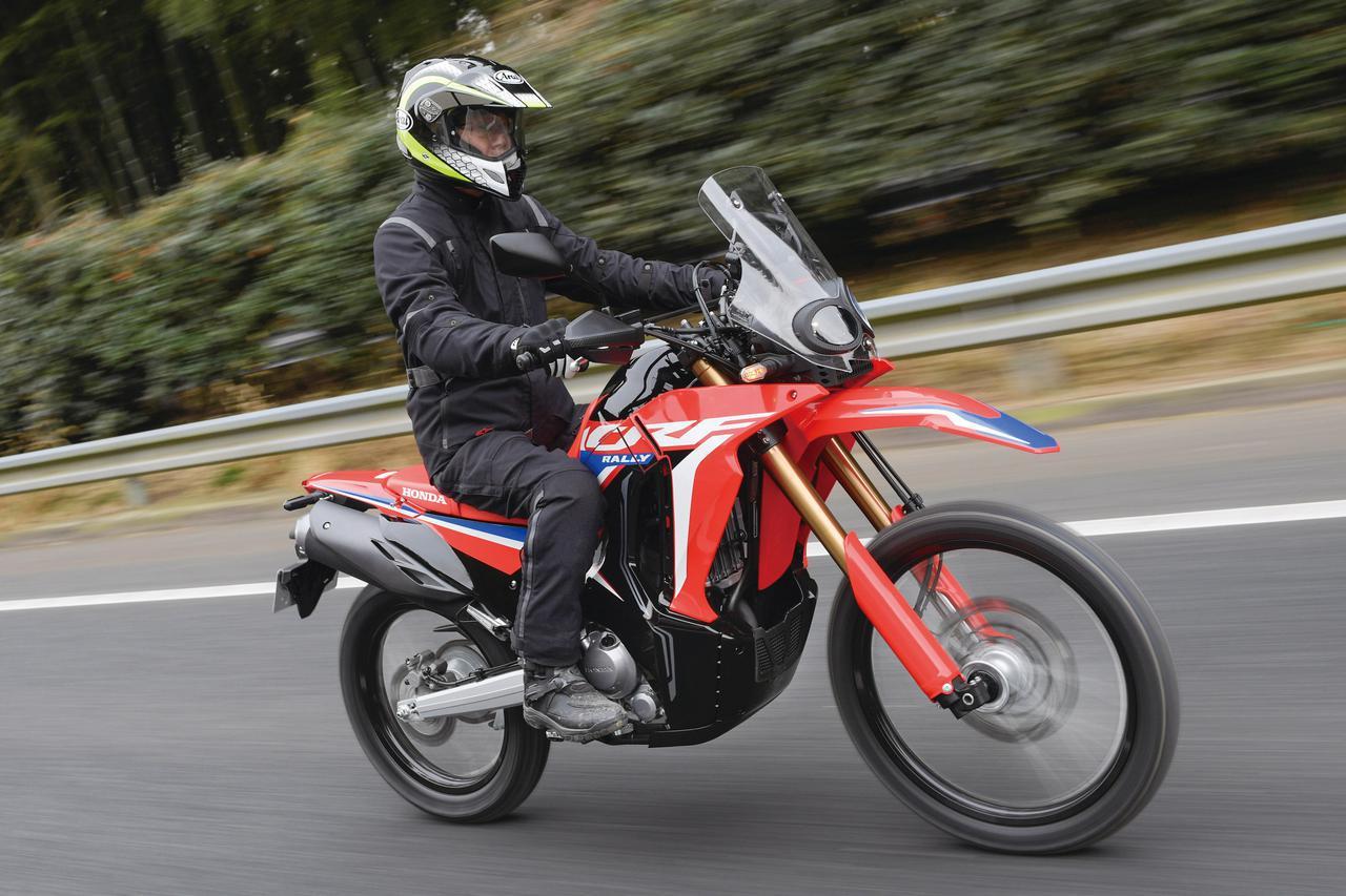 画像: 【インプレ】ホンダ「CRF250ラリー」(2021年) - webオートバイ