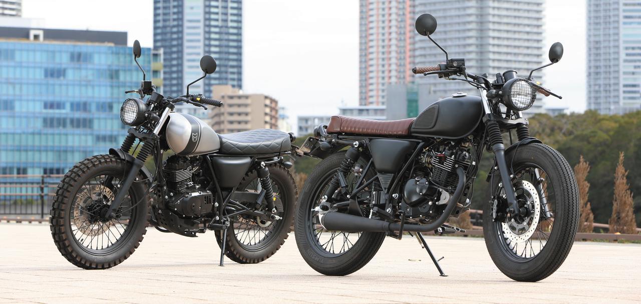 画像: 「マットモーターサイクルズ」の125㏄の2機種をインプレ - webオートバイ