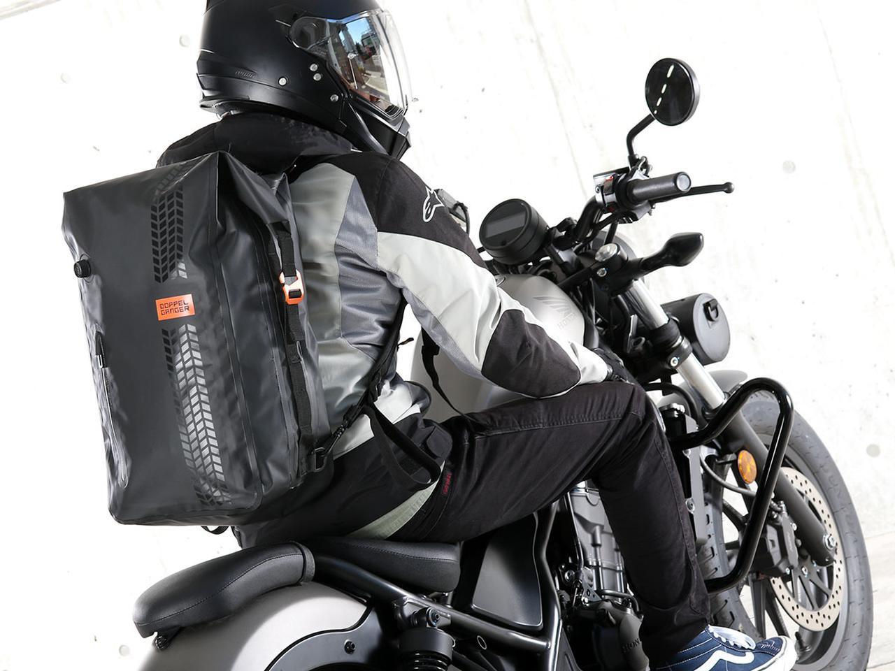 画像: ドッペルギャンガーより、進化した防水バックパック「ターポリンデイパック2」が登場! - webオートバイ