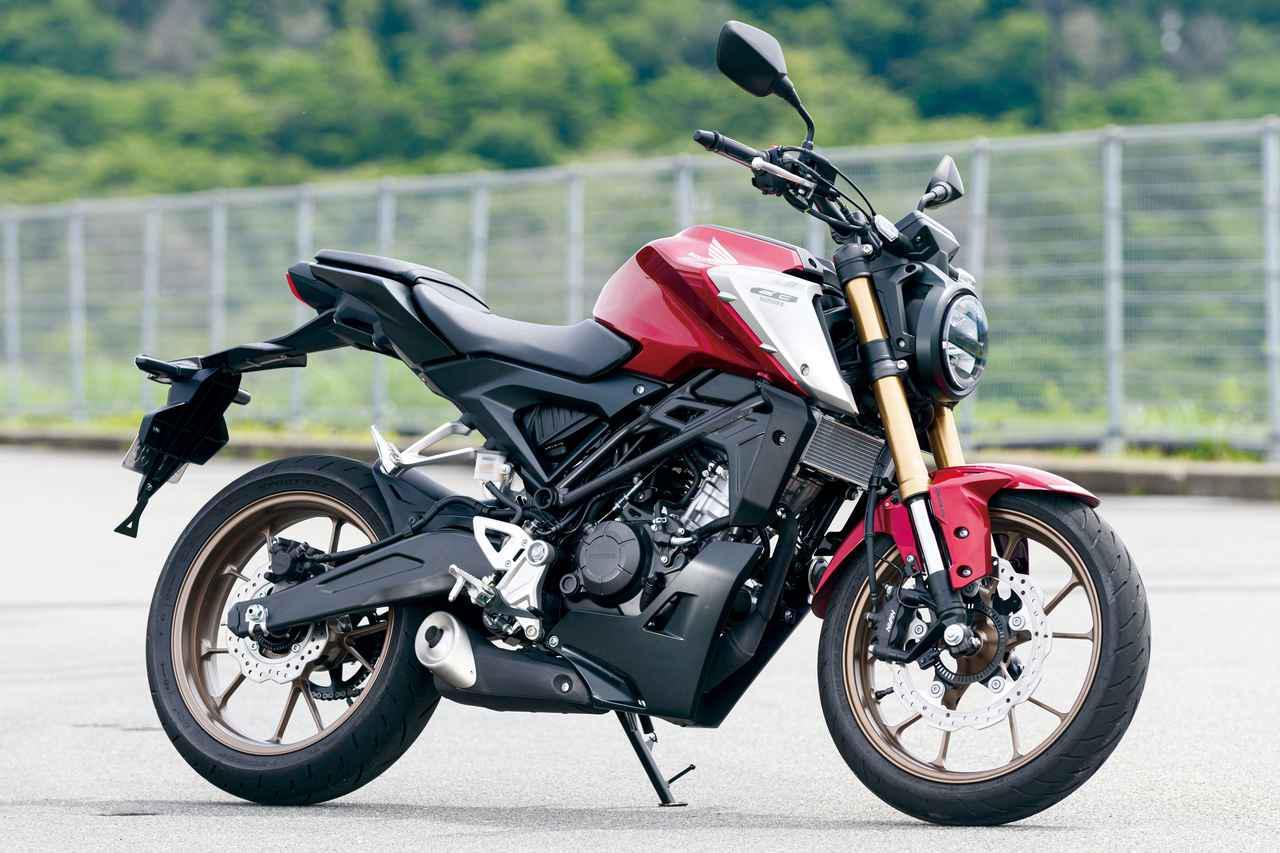 画像: Honda CB125R 総排気量:124cc エンジン形式:水冷4ストDOHC4バルブ単気筒 シート高:815mm 車両重量:130kg 2021年モデル発売日:2021年4月22日 税込価格:47万3000円