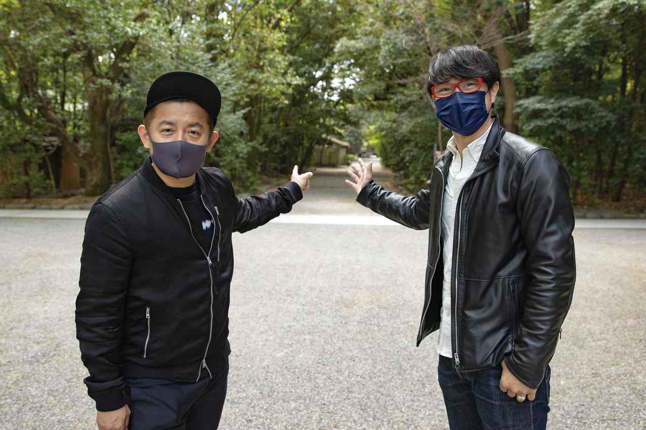 画像2: 井戸田潤さんと熱田神宮を参拝!