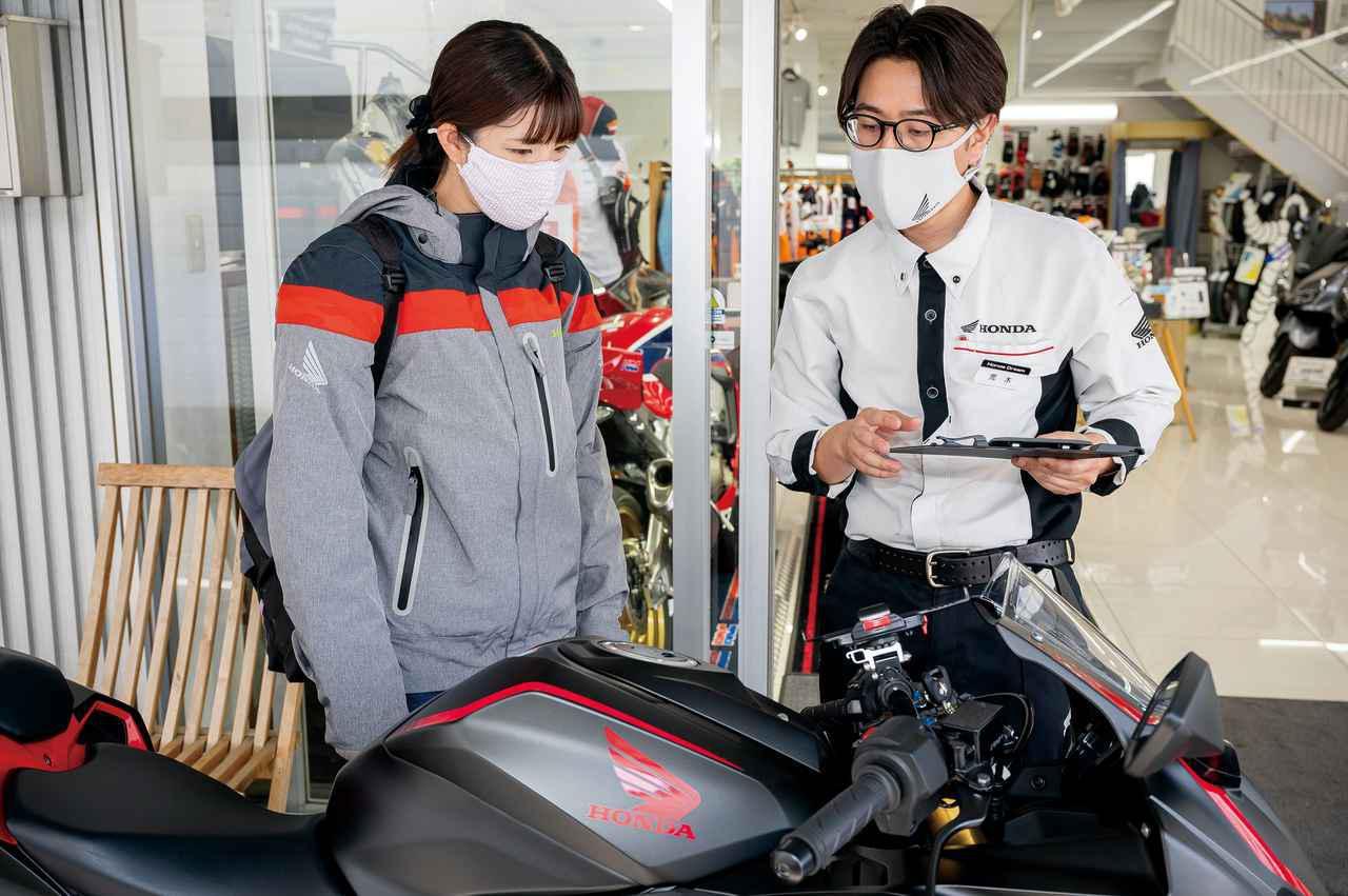画像: ホンダのレンタルバイクサービス「HondaGO BIKE RENTAL」を使ってツーリングをしてみた!【梅本まどかのドリームクエスト2】 - webオートバイ