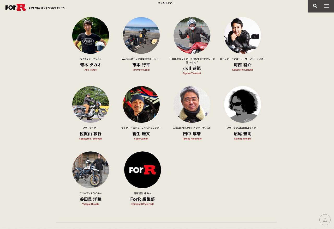 画像2: バイクに関するコンテンツを「圧倒的読みやすさ」で提供