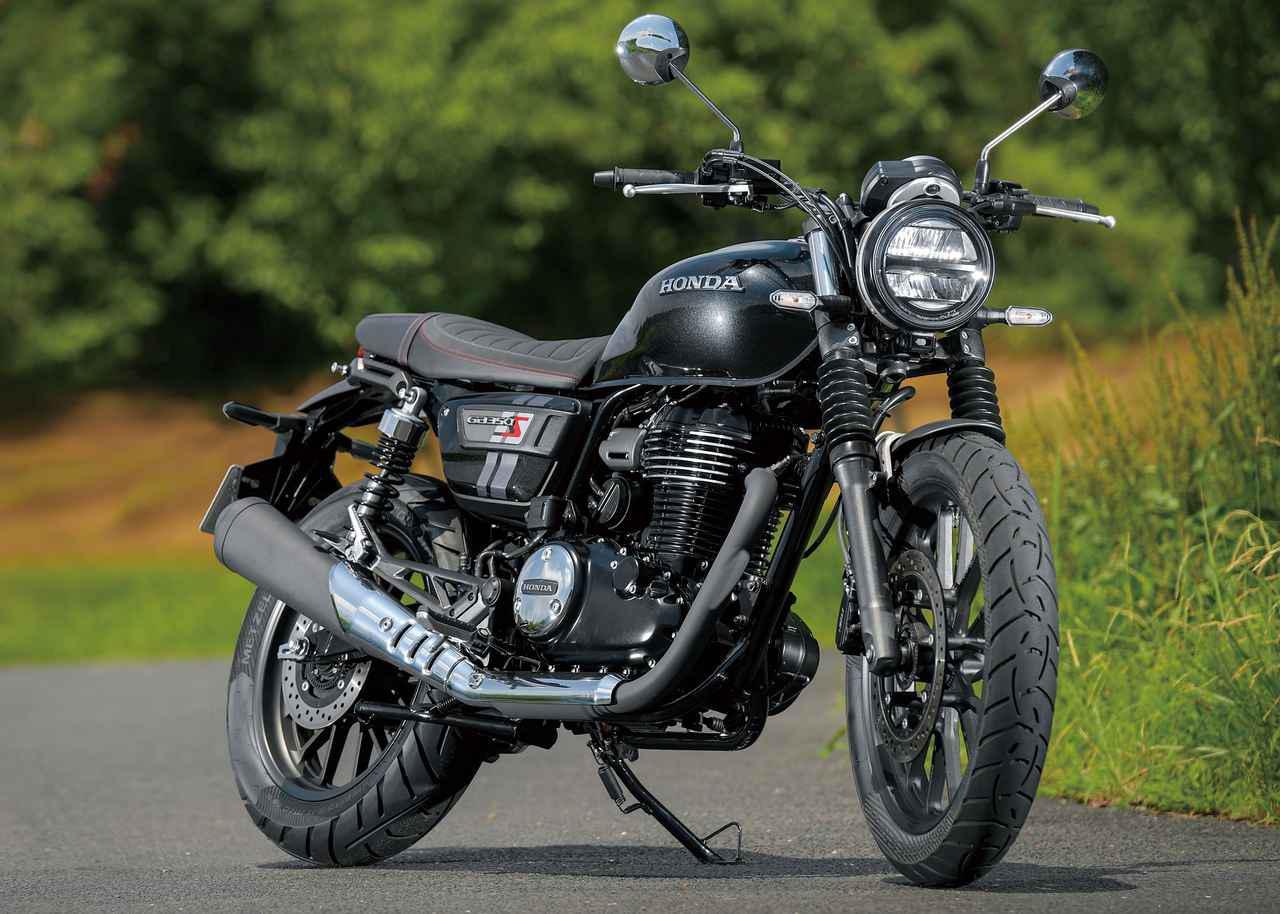 画像: Honda GB350 S 総排気量:348cc エンジン形式:空冷4ストOHC単気筒 シート高:800mm 車両重量:178kg 発売日:2021年7月15日 税込価格:59万4000円