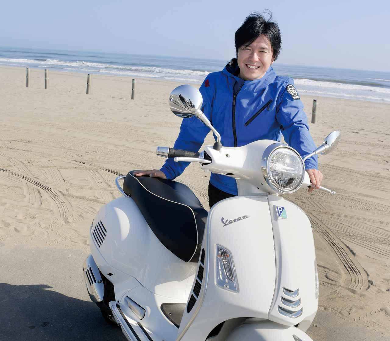 画像: ベスパ「GTSスーパー150」の特徴とは? 中野真矢さんがインプレ - webオートバイ