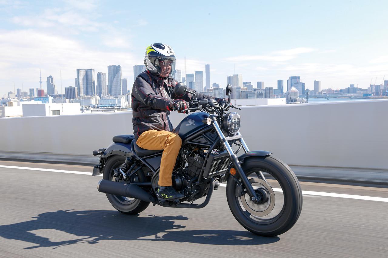 画像: 【インプレ】ホンダ「レブル250」(2020年) - webオートバイ