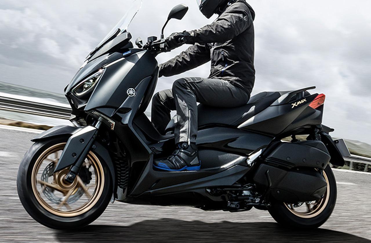 画像: ヤマハが新型「XMAX」を2021年7月28日に発売! マイナーチェンジを遂げた現行ヤマハ車唯一の250ccスクーター - webオートバイ