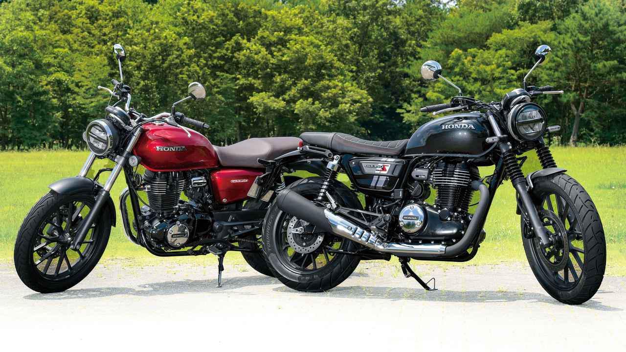 画像: Honda GB350 / GB350S 総排気量:348cc エンジン形式:空冷4ストOHC単気筒 シート高:800mm 車両重量:180 / 178kg 税込価格:55万円 / 59万4000円