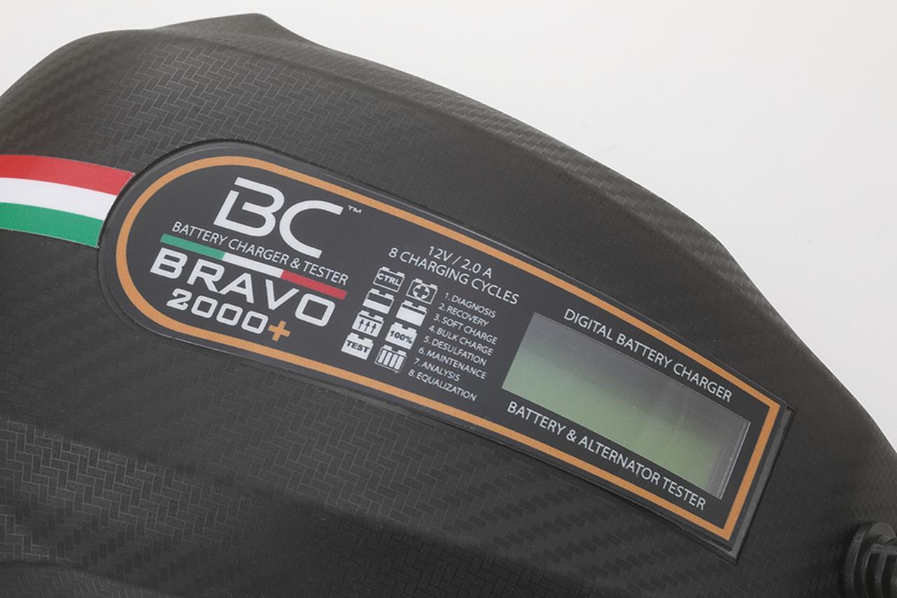 画像1: バッテリーコントローラー「BC BRAVO 2000+」