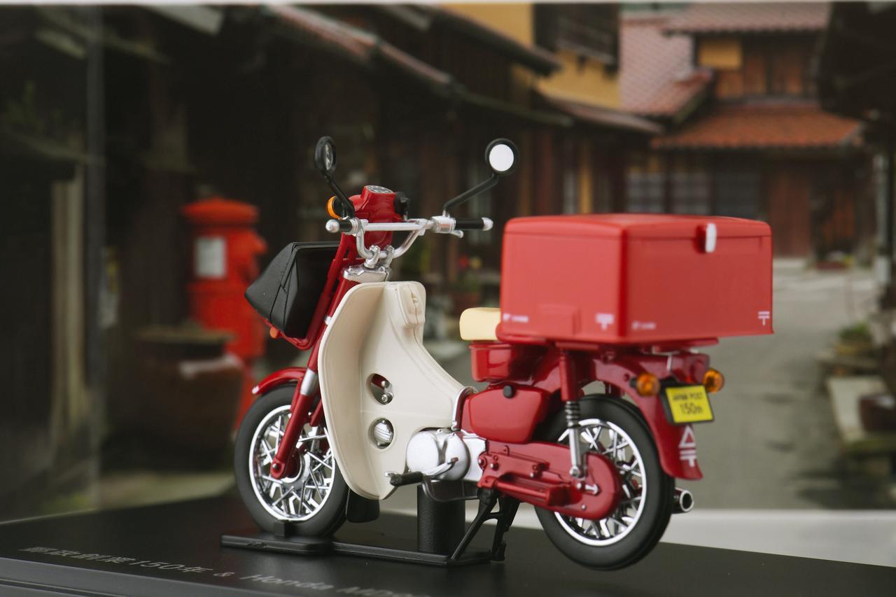 画像: 郵政創業150年及びMD90郵政機動車50周年を記念して、郵政カブのミニチュアモデルが復刻! 郵政カブのモデルカーを手に入れる数少ないチャンスだぞ。 - webオートバイ